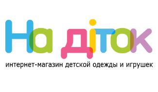 83e748487 Высококачественная детская одежда представлена на полках нашего интернет- магазина для любого ребенка