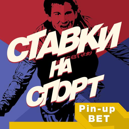Боруссия д футбольный клуб москва